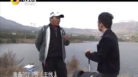 化氏钓技训练营第34集—初冬探钓 高清
