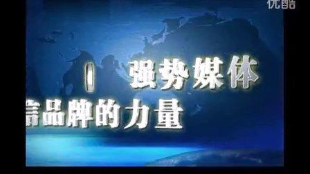 中国橱柜十大品牌—鑫雅橱柜品牌广告—CCTV央视广告视频