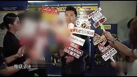 曝落选港男做鸭同性卖淫 5.5万任玩