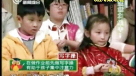"""【超级家长会】心理学家宋昱恬独创""""注意力手指操"""""""