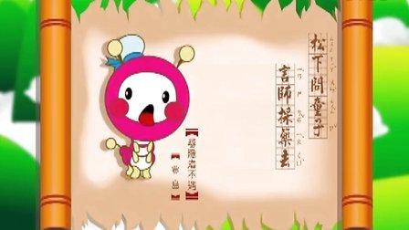 MOMO唱唐詩2