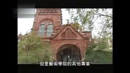 【乱世情侣梁思成和林徽因】(八之一)第一集:父親