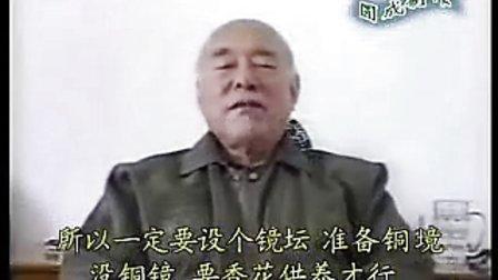 元音老人亲传准提咒 准提咒传承 推荐!