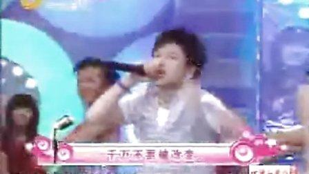 山东综艺频道综艺满天星(20090713)