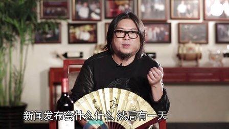 """""""看美国""""系列终极篇 血脉相连的美籍华人(一) 20121116"""