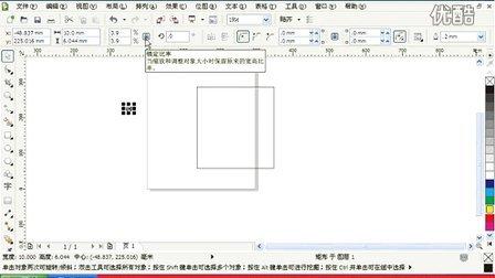 coreldraw x5从入门到精通视频教程 coreldraw实例教程 cdr教程3
