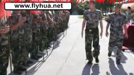 上海西点企业新员工军训江苏军事培训基地应对危机能力!