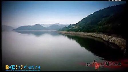安康市汉滨区宣传片(山水舞动 魅力汉滨) 高清