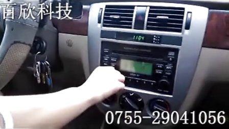 车载免提 车载手机免提 蓝牙免提 车载蓝牙免提 车载电话免提