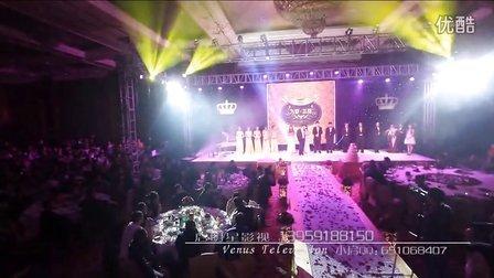 香格里拉大酒店100桌大型豪华婚礼