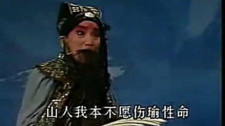越调《诸葛亮吊孝》伴奏:长江水万里长澎湃汹涌