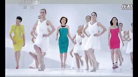 央视综艺频道主持人《生活就是舞台》(新版MTV 完整版) 高清