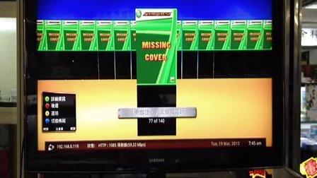 XBOX360 FSD  自制系统 游戏封面下载教程