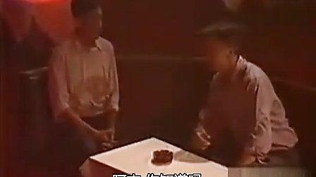 [新唐] 泰语中字 EP04