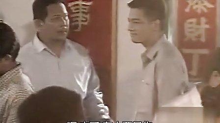 [新唐] 泰语中字 EP12