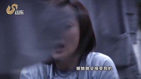 山东卫视 电视剧 《下辈子还嫁给你》 宣传片 概念版