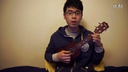 乌克丽丽 她说(ukulele cover)