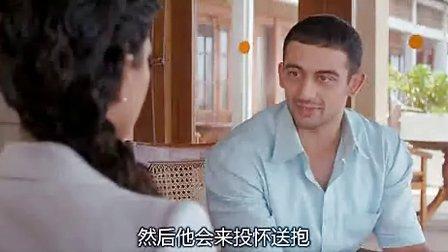 反修:经典高清印度电影  最毒美人心2 欲体焚情 2012