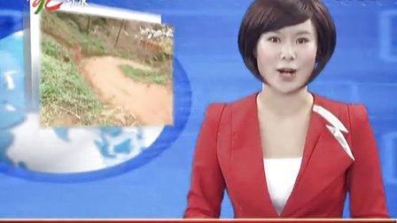 2013年3月22日习水新闻联播