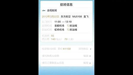 android 安卓\u002Fios  iphone 手机APP软件开发
