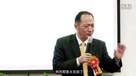 演讲口才 公务员培训 演讲与口才 罗城 PPT TTT 竞聘演讲