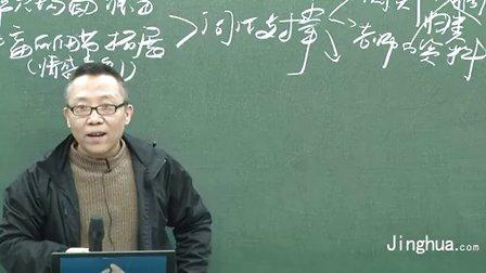 赵志平高中英语_【备战高三系列2】英语满分作文攻略