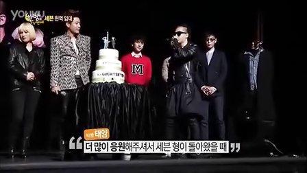 BIGBANG 在se7en演唱会上抛7哥