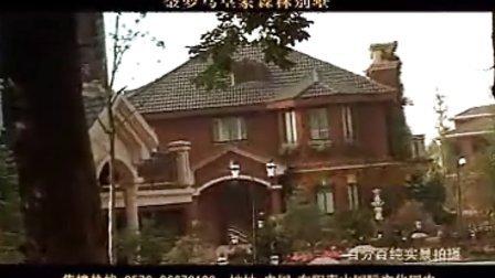 金罗马皇家森林别墅
