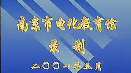 16顾维平《珍珠鸟》B   人教版小学语文五年级上册