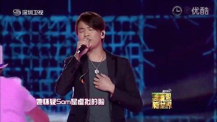 陶喆《SUSAN说》 2013深圳卫视跨年演唱会