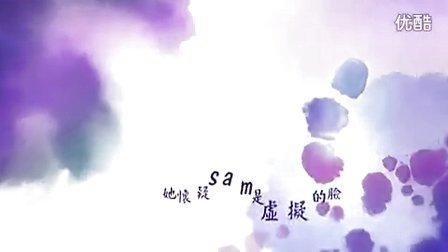苏三说-- 陶喆David Tao演唱會 Live