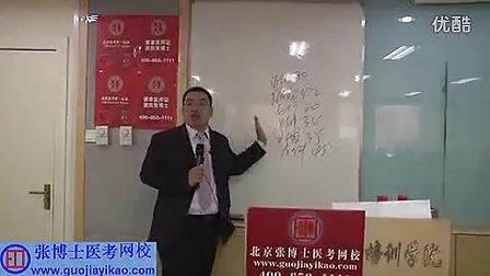2012年大苗老师呼吸系统1