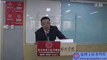 2012年大苗老师呼吸系统2