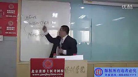 2012年大苗老师呼吸系统9