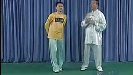 曾乃梁讲解太极拳基本功