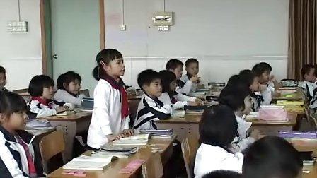 小学一年級語文优质课展示下册《识字二》人教版李老师