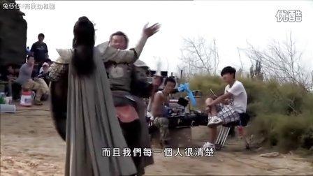 130323《忠烈楊家將》TVB翡翠台 廣告雜誌