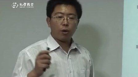 2013河北省考 唐山凯学公务员培训公开课