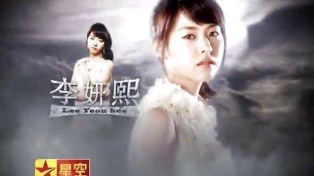"""星空卫视""""亚洲风剧场""""之《伊甸园之东》宣传片"""