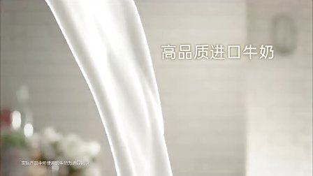 DDB出品:桂格醇香燕麦片