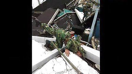 汶川地震感人视频