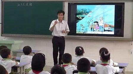 小学一年级语文优质课展示下册《兰兰过桥》人教版吴老师