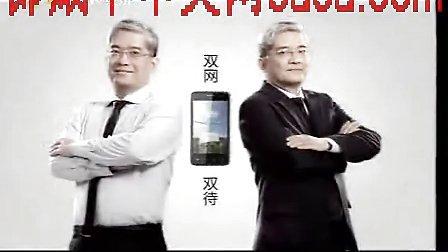 郎咸平说2013 发改委反垄断3.53亿天价罚单出炉【高清】