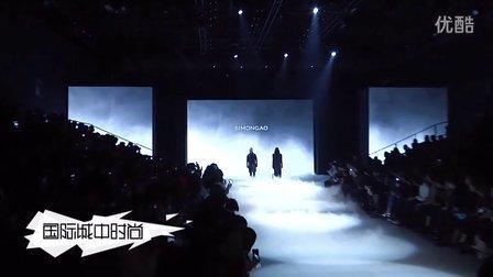 《国际城中时尚-有型大事件》SIMONGAO_2013秋冬时装发布