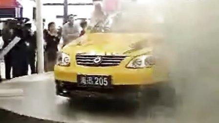 上海华普汽车【中国汽车动态网】