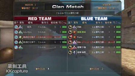 突击风暴红茶狙击视频