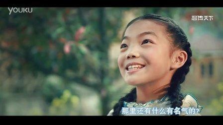 台州碧水湾风景区宣传片:三宝篇_台州名传天下出品