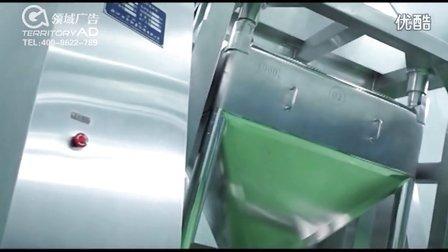 山东领域广告—力诺药业 专题片