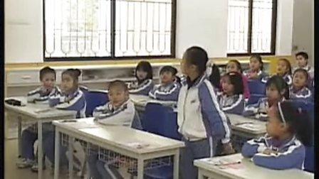 小学二年级语文优质课展示《识字6》人教版张老师