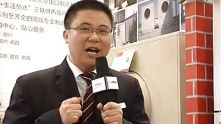 中国太阳能网视频:广东澳信:供暖热泵标准的先行者